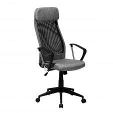 Chaise de bureau grise foncée